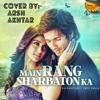 Mein Rang Sharbaton Ka #bollywood (cover by:- Arsh Akhtar) (originally by:- atif aslam) | phata poster nikla hero