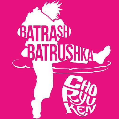 Batrashbatrushka #100: ¡Ay, Tortuga Ninja!