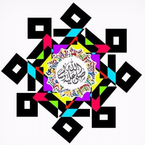 Salāt al-Tāj (the Prayer of the Crown) - صلاة التاج على النبي محمدصلى الله عليه وسلم