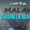 Chadani Lik Ngareb (Dj BraHm)