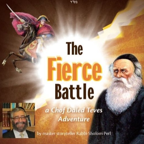 THE FIERCE BATTLE - THE STORY OF CHOF DALED TEVES