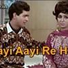 Aayi Aayi Re Holi MANNA DEY ASHA BHOSLE DIGITAL STEREO AUDIO AABROO 1968