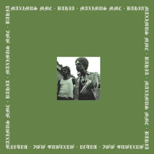 2nd MMC – Burgas