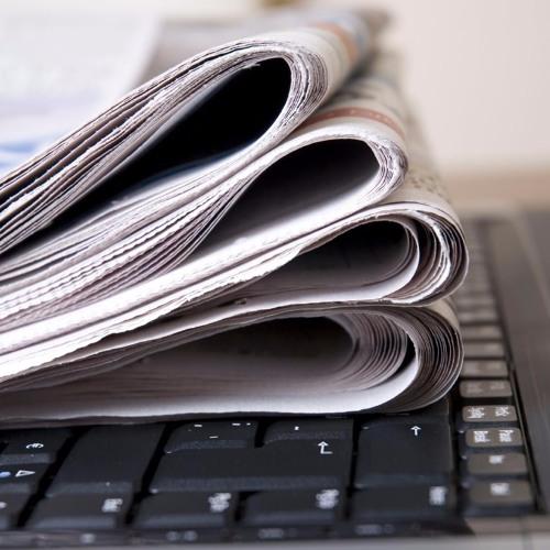 Новости на МИРадио - Вт, 10 января 2017
