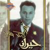 Mohamed Fouad - Menno Ya Layali | محمد فؤاد - منه يا ليالى