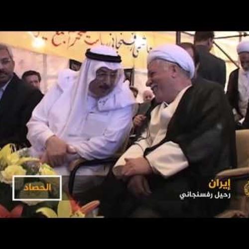 @MalekMawlawi  ||  رفسنجاني.. غياب رمز التيار المعتدل والإصلاحي ؟ #الجزيرة |  نور الدين الدغير