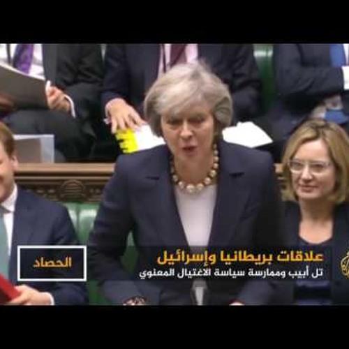 الجزيرة تفضح أساليب إسرائيل للتأثير على السياسة البريطانية ؟ #الجزيرة | عزيز المرنيسي
