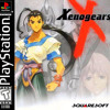 Xenogears - Bonds of sea and fire (EgM Cover off memory)