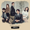 Kim Kyung Hee (April 2nd) - Stuck in love (Goblin OST) Part.11