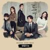 Han Soo Ji - Winter is Coming (Goblin OST) Part.11