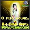 O Pillo Mounika Vs Sasu Ye Mare Sasu (Tapori Mix) - Djpraveenrockzz MBNR
