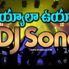 Amma uyyalo ( DJ MIX ) DJ Rajusdpt