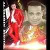 Download فين الصحاب Mp3