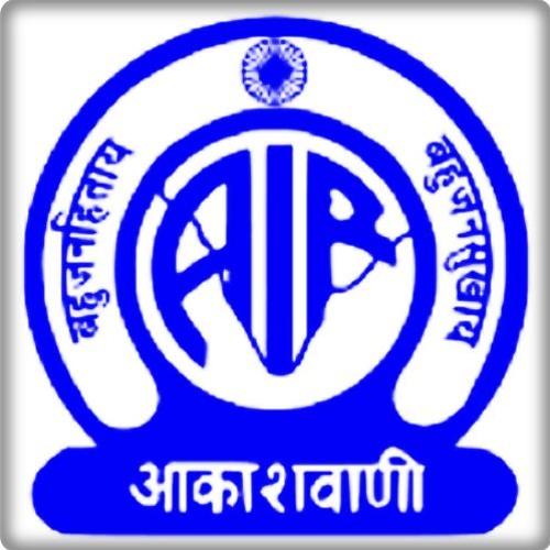 Charcha Ka Vishai Hai