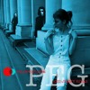 Peg (Steely Dan cover with James Rivas)
