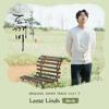 Lasse Lindh - Hush (Goblin OST) Part.3