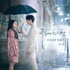Cover Sung Si Kyung(성시경) - Sometime, Somewhere (어디선가 언젠가 ) OST. Legend of The Blue Sea.mp3