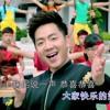 M - Girls ÀŠæ–°å¹´ç©¿ç¾Žç¾Žã€‹Chinese New Year Song.mp3