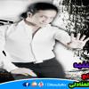 خش عليه - عماد بعرور توزيع جديد 2017 لـ عمر المنادلى