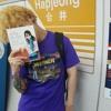 bredy - I wanna fall in love (prod. @seoul_air & @starboybeats)