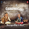 Dard Ka Pata (Gandhigiri) - Mohammad Irfan