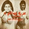 FR3ON - EZBET 3AWALEM  عزبه عوالم  4 ( PROD BY BATISTUTA )