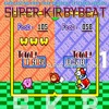 Kirby Super Star - Gourmet Race ~BVG euro arrange~