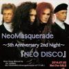NeoDisco 2016/07