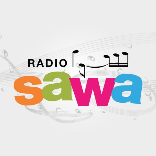 Samira Aghacy Interview with Radio Sawa's Amir Bibaway