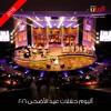 Download مزعل فرحان - يا مالك قلبي Mp3