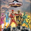 Power Rangers Mystic Force Theme Remastered