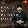 BhangraCentral - Balle Ni Punjab Diye (Mysterious Punjabi Girl Fix) [Free Download]