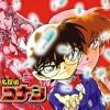 Detective Conan - Opening #44