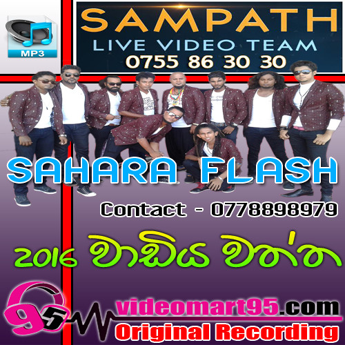 Sahara flash live show videomart95