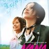 【Saoirse】Glamorous Sky - Mika Nakashima【歌ってみた】