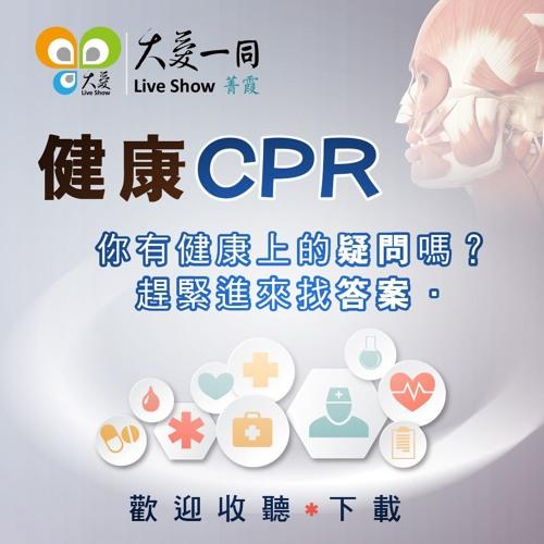 20170112 溫馨護理情-大林慈院 內科加護病房 楊曉菁護理長