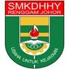 Lagu Sekolah SMK Dato' Haji Hassan Yunos