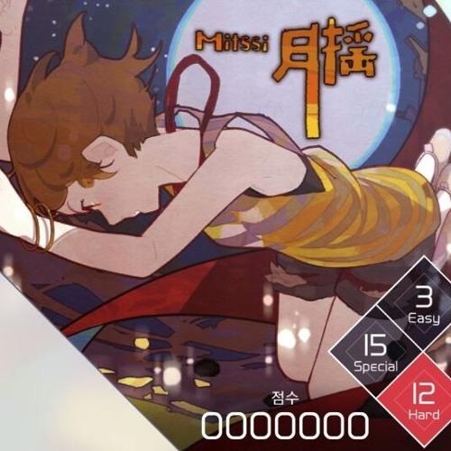 月揺(Tsukiyura) feat. Narae