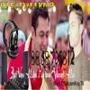 Aaj Unse Milna Hai Hame Vibrant Mix Dj Satyam Knp