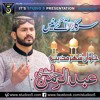 New Very Beautiful Manqabat e Ghous e Azam 2017-Abdul Rehman Chishti- Recorded & Released by STUDIO5