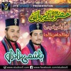 Tu Kuja Man Kuja, Hashmi Brothers,New Naat Album 2016-17|| Recorded & Released by STUDIO 5.