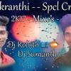 05-Sare Shear ko Salam bolo Amberpet Shankar Ana Sankranthi Spcl  2K17 Mix Dj Sumanth - Dj Rohith