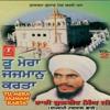 Satnam Waheguru Naam Simran - Bhai Kulbir Singh Ji Hazuri Jatha Damdami Taksal