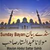 Zindagee Salamat Kaisy Rehay - Maulana Abdul Sattar Sahib (Sunday Bayan 08-01-2017)