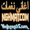 Download فرشت رمل البحر Mp3