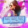 Nach Shalu Nach (Benjo Tasha Mix) - DJ Pradz Remix