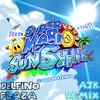 Super Mario Sunshine - Delfino Plaza (AJK Remix)