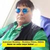Aane Se Uske Aaye Bahar
