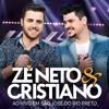 Zé Neto E Cristiano - Eu Te Amo Sexta - Feira (DVD Ao Vivo Em São José Do Rio Preto)