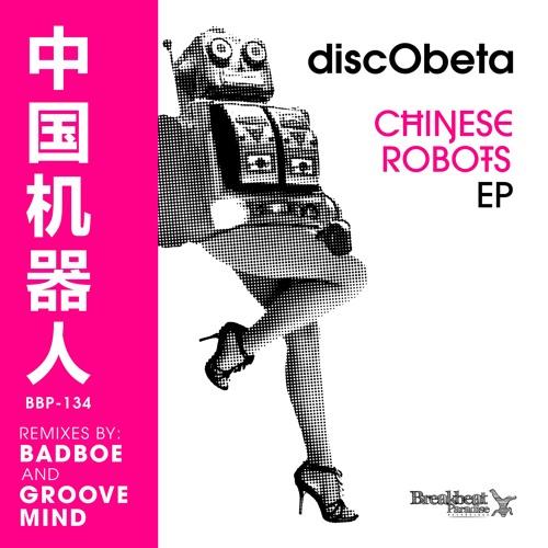 BBP134D - DiscObeta - No Doubt (BadboE Remix)